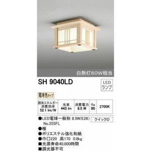 シーリングライト 小型LEDライト 天井照明器具 和風 電球色 ランプ オーデリック|kanaemina