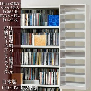 CD収納棚 DVDラック 段違い 日本製 CDストッカー ホワイト|kanaemina