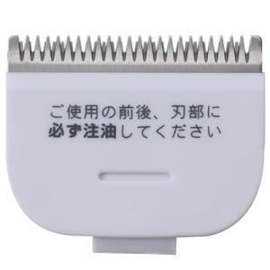 イズミ/泉精器 バリカン/ヘアカッター 交換用 替刃 CS-31|kanaemina