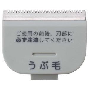 イズミ/泉精器 バリカン/ヘアカッター 交換用 替刃 CS-40|kanaemina