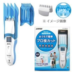 電動バリカン 散髪 ヘアカッター 充電式 コードレス イズミ セルフカット メンズ 子供 家庭用