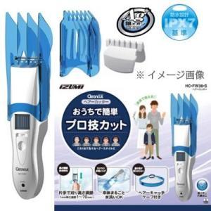 電動バリカン 散髪 ヘアカッター 充電式 イズミ HC-FW36-S|kanaemina