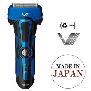 電気シェーバー 電動髭剃り メンズシェーバー 高性能 4枚刃 充電式 防水 イズミ A-DRIVE ...