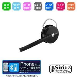 イヤホンマイク イヤフォンマイク ブルートゥース Bluetooth4.1 ワイヤレス ヘッドホンタイプ 左耳専用|kanaemina
