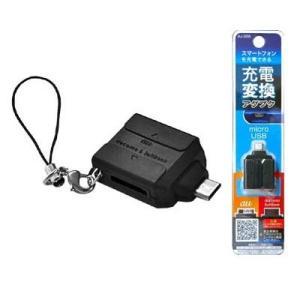 充電機変換アダプタ (FOMA/AU)→micro USB|kanaemina
