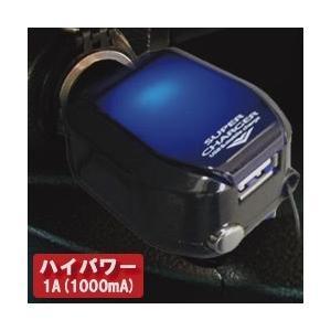 スマートフォン充電器 車載用 リール式DC充電器 1A/microUSB アンドロイド Android スマホ|kanaemina