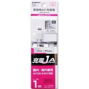 ライトニングケーブル mfi認証品 AC充電器 1m/1A lightning iPhone アイフォン 充電器|kanaemina
