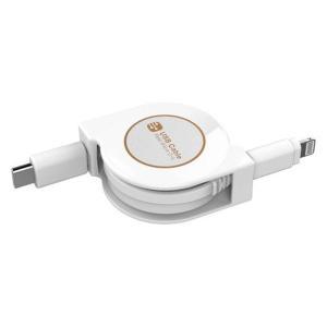 USB充電ケーブル Type-C Lightning タイプC ライトニングケーブル 巻き取り式 80cm 高速充電 急速充電 同期対応|kanaemina