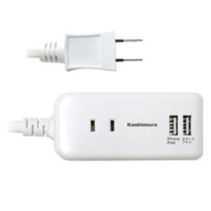 2口電源タップ 国内・海外兼用 Aタイプ 2USB 2.1A 1m カシムラ TI-174(コンセント/電源/充電/国内/海外/海外旅行/海外出張/USB)|kanaemina