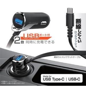 車載用USB充電器 シガーソケット DCカーチャージャー USB Aポート Type-Cケーブル タイプC|kanaemina