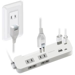 電源タップ 延長コード1.2m USB付き 電源アダプタ AC充電器 AC4口 Type-C Type-A タイプC タイプA|kanaemina