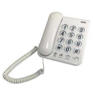 電話機 固定電話機 本体 シンプルフォン ホワイト カシムラ NSS-07 キャッチホン対応|kanaemina