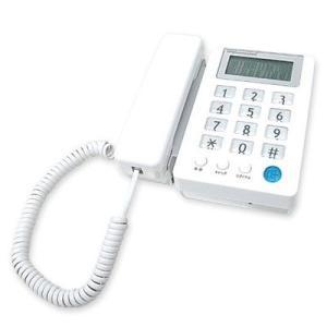電話機 固定電話機 本体 壁掛け対応 液晶付きシンプルフォン ホワイト カシムラ NSS-08|kanaemina