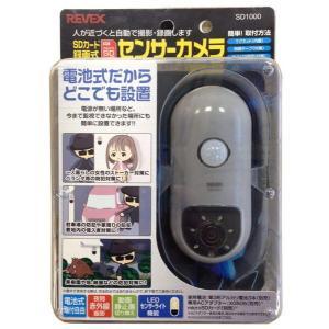 防犯カメラ 監視カメラ 本体 SDカード録画式 人感センサー 電池式 小型 家庭用 ワイヤレス 防犯|kanaemina