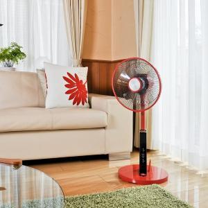 リビング扇風機 ACフルリモコン 30cm 5枚羽根 タイマー 風量切替 リズム風搭載 レッド おしゃれ|kanaemina