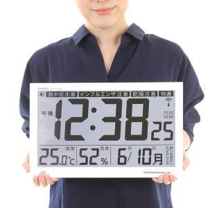 大型 デジタル電波置掛時計 電波時計 置き時計 掛け時計 エアサーチ 大画面 温度計 湿度計 カレンダー|kanaemina