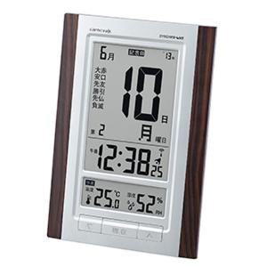 電波時計 デジタル 壁掛け時計 置き時計 カレンダー エアサーチ おしゃれ|kanaemina