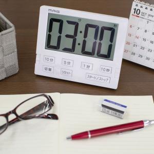 学習用タイマー 勉強用 消音付き 音量切替 置き掛け兼用 時刻表示機能 中型タイマー|kanaemina