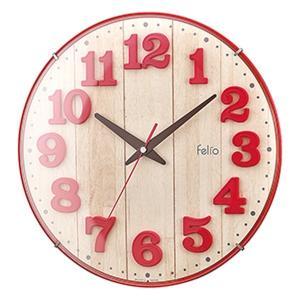 壁掛け時計 アナログ ブリュレ レッド 北欧 おしゃれ かわいい インテリア|kanaemina
