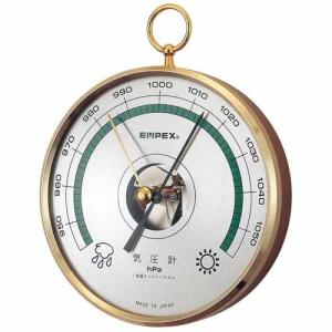 気圧計 高精度/気象予報士