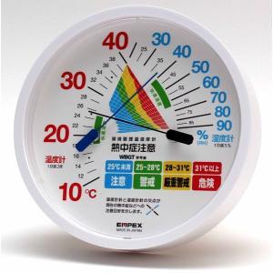 温度計 湿度計 アナログ 温湿度計 壁掛け専用 環境管理 熱中症注意 防雨型 屋外対応 日本製|kanaemina