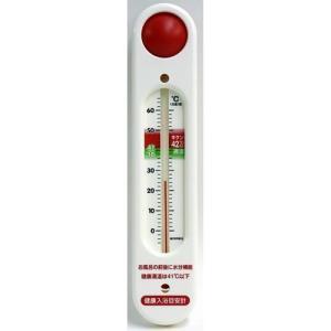 お風呂の温度計 湯温計 水温計 アナログ 浴用 ほっとバスタイム湯温計 日本製|kanaemina