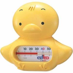 湯温計 水温計 アナログ お風呂の温度計 ヒヨコさん 浮き型 お湯の温度計測 日本製