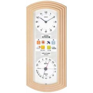 天気予報計 温湿度/時計 ウェザーパルEX お天気時計|kanaemina