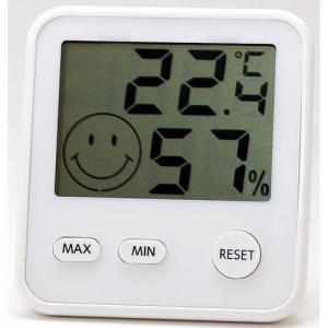 温湿度計 温度計 湿度計 デジタル 小型 卓上 最高最低温度計 おしゃれ 室内用快適計 ホワイト|kanaemina