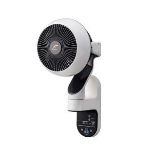 壁掛け扇風機 DCモーター リモコン付き 人感センサー搭載 自動首振り 小型 コンパクト|kanaemina