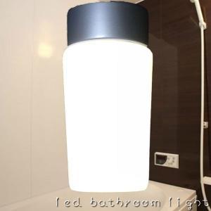 浴室灯 LEDライト バスルームライト お風呂の照明器具 壁面/天井 電球色|kanaemina