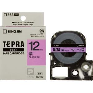 テプラ Pro プロ キングジム テープ カートリッジ SC12V 幅12mm 紫ラベル 黒文字|kanaemina