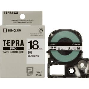 テプラ Pro プロ キングジム テープ カートリッジ SS18K 幅18mm 白ラベル 黒文字|kanaemina