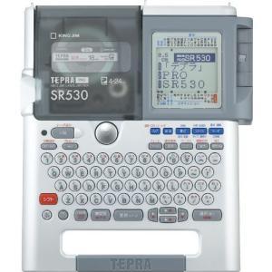 テプラ 本体 Pro プロ ラベルライター プリンター SR530 キングジム|kanaemina