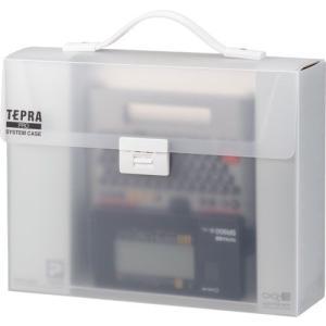 テプラ キャリーバッグ システムケース SR9H 本体収納バッグ カートリッジテープ ACアダプタ|kanaemina