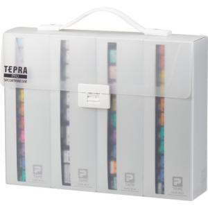 テプラ カートリッジケース テープカートリッジ収納ケース SR4TH キングジム|kanaemina