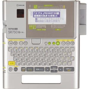 テプラ 本体 Pro プロ ラベルライター SR750 キングジム|kanaemina
