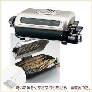 フィッシュロースター 魚焼き器 グリル 象印 両面焼き さんま焼き対応 ワイド ニオイ 煙カット|kanaemina
