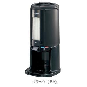 真空ドリンクディスペンサー 象印 ガラス魔法瓶ポット 2.5L ホット アイス 保温 保冷対応|kanaemina