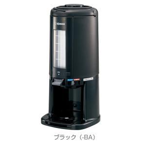 真空ドリンクディスペンサー 象印 ステンレス魔法瓶ポット 2.5L ホット アイス 保温 保冷対応|kanaemina