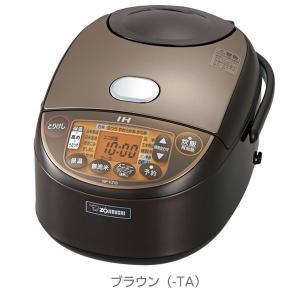 ■商品説明 強火で炊き続け、うまみを引き出す「豪熱沸とうIH」 炊き方が選べる「白米炊き分け3コース...