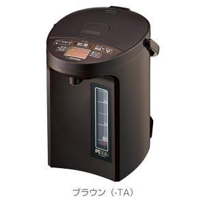 電気ポット 電動給湯ポット 象印 優湯生 マイコン沸騰 省エネ 魔法瓶保温 3.0L ブラウン|kanaemina