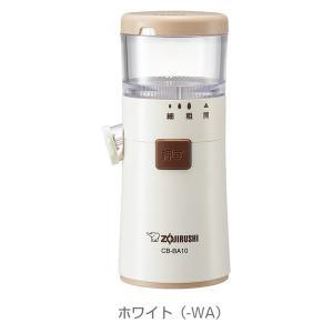 ごますり器 電動ゴマ擦り器 象印 乾電池式 3段階粗さ調節  ごま擂り機 胡麻 ゴマ用ミル ごま挽き器|kanaemina