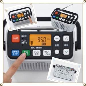 手元スピーカー機能付き 3バンドラジオ 手もと 耳元 テレビ音声 AM FM|kanaemina