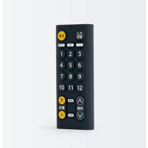 テレビ用リモコン 洗えるTVリモコン 汎用 防水 水洗い可能 ツインバード|kanaemina