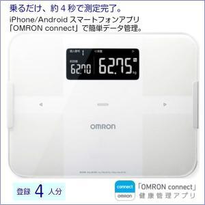 体組成計 体重計 オムロン Bluetooth スマホ連動 体脂肪率 体脂肪計 内臓脂肪 デジタル ホワイト|kanaemina