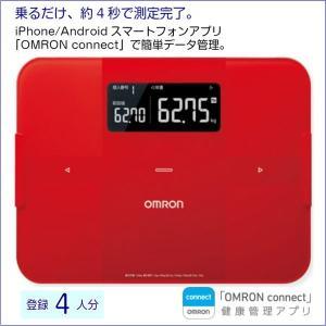 体組成計 体重計 オムロン Bluetooth スマホ連動 体脂肪率 体脂肪計 内臓脂肪 デジタル レッド kanaemina