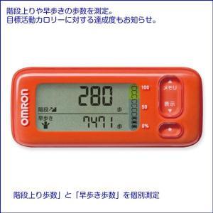 活動量計 歩数計 オムロン 消費カロリー計 時計表示 軽量 コンパクト ウォーキング レッド