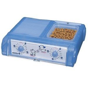 自動餌やり機 自動餌やり器 犬 猫 オートペットフィーダー 自動給餌機 2食分 ブルー|kanaemina