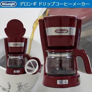 コーヒーメーカー デロンギ 本体 ドリップ式 ペーパーレス ...